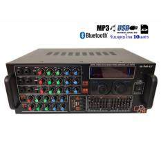 ซื้อ เครื่องขยายเสียง คาราโอเกะ เพาเวอร์แอมป์ 350W 350W Bluetooth Usb Mp3 Sd Card Fm Radio รุ่น Av 707Bt