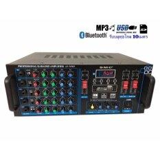 เครื่องขยายเสียง คาราโอเกะ เพาเวอร์มิกเซอร์ 350W+350W BLUETOOTH USB MP3 SD CARD FM RADIO รุ่น AV-747BT