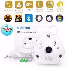 กล้องวงจรปิด 360 องศา  Camera VR Cam 3D 130VR IP CAMERA