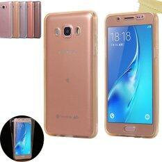 ราคา 360 องศาด้านหน้าและฝาครอบด้านหลังป้องกันการกระแทกด้วยแรงกระแทกป้องกันทีพียูสำหรับ Samsung Galaxy A5 2015 นานาชาติ Unbranded Generic ออนไลน์