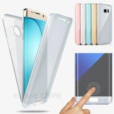 ซื้อ 360 องศาด้านหน้าและฝาครอบด้านหลังป้องกันการกระแทกด้วยแรงกระแทกป้องกันทีพียูสำหรับ Samsung Galaxy S7 นานาชาติ ถูก ใน จีน