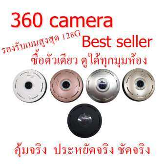 กล้อง 360 degree panoramic camera silver