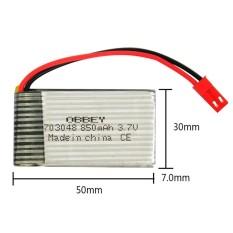 ราคา 3 7V 850Mah 20C Lipo Battery For Syma X56W X56Hw Mjx Mini Quadcopter Syma