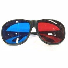 แว่นสามมิติ 3d Class แดงน้ำเงิน ดู เกม ภาพยนตร์ 3d Youtube.
