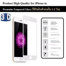 ราคา ฟิล์มกันรอย กระจกนิรภัย เต็มจอ 3D เก็บขอบแนบสนิท For Iphone 6S สีขาว 4 7 Premium Tempered Glass 9H 3D White Apple