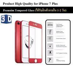 ราคา ฟิล์มกันรอย กระจกนิรภัย เต็มจอ 3D เก็บขอบแนบสนิท For Iphone 7 Plus สีแดง 5 5 Premium Tempered Glass 9H 3D Red Apple ออนไลน์