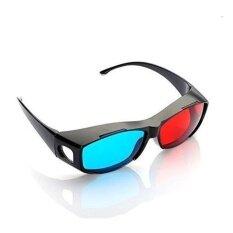 3d แว่นตา-Nvidia 3d Vision Ultimate Anaglyph 3d-ผลิตเพื่อให้พอดีกับแว่นตาตามใบสั่งแพทย์.