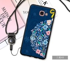 ซื้อ 3D Relief Silica Gel Soft Phone Case For Samsung Galaxy A9100 A9Pro Multicolor ถูก ใน อังกฤษ