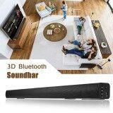 ซื้อ 3D Tv Speaker Soundbar System Bluetooth Wireless Home Theater Coaxial Subwoofer Intl ออนไลน์