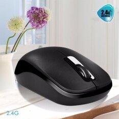 ขาย 3D Wireless Mouse High Performance Optical Sensor Precise Positioning To Make Your Hands More Comfortable Feel Good Intl No Brand เป็นต้นฉบับ