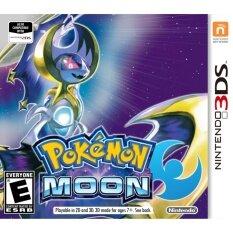 3ds pokemon moon ( us )