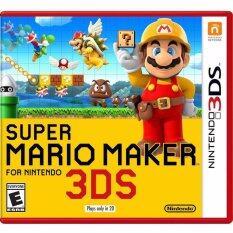3ds Super Mario Maker (us)(multicolor).