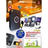 ราคา 3G Router Huawei B660 คลื่นความถี่ 850 Mhz Huawei เป็นต้นฉบับ