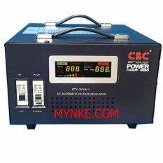 เครื่องปรับแรงดันไฟฟ้าอัตโนมัติ 3KVA 2700W 13.6A กันไฟตก, ไฟเกิน STABILIZER Automatic Voltage Regulator