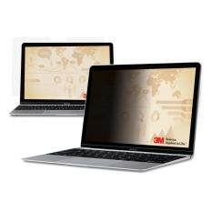 ทบทวน 3M Privacy Filter For Widescreen Laptop 12 5