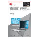ขาย 3M Privacy Filter For Widescreen Laptop 14 3M ผู้ค้าส่ง