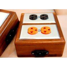 ปลั๊กไฟ บล็อกไม้สัก 4 ช่อง ปลั๊กไฟ ปลั๊กพ่วง power outlet