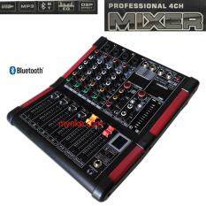 มิกเซอร์4ช่อง BLUETOOTH USB MP3 16DSP Professional Mixer MIC-LINE Proeuro Tech MINI-4DSP