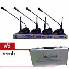 ชุดไมค์ประชุมไร้สาย ไมค์ลอยไร้สาย 4ตัวไมโครโฟน ประชุม CONFERRENCE SYSTEM UHF พูด รุ่น COMSON SM5844