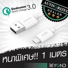 ขาย ซื้อ สายหนา 4 Mm สายชาร์จ Aukey Quick Charge 3 2 Compatible Microusb Cable สายชาร์จ สายซิงค์ รองรับการชาร์จไวจากระบบ Fast Charge Qualcomn Qc3 2 ยาว 1 2M กรุงเทพมหานคร
