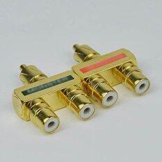 ราคา 4 Pcs Rca Av Audio Y Splitter Plug Adapter 1 Male To 2 Female Adapter Intl เป็นต้นฉบับ