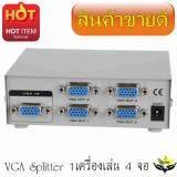 ขาย 4 Port 1X4 1 Input 4 Output Monitor Vga Svga Video Splitter Box Adapter Intl Vga เป็นต้นฉบับ