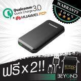 ราคา ชาร์จเร็ว 4 เท่า พาวเวอร์แบงค์ Tronsmart 20000 Mah Quick Charge 3 Huawei Fcp Type C Powerbank แบตเตอรีสำรอง ชาร์จไวด้วยระบบ Fast Charge Qualcomn Qc3 2 พาวเวอร์แบงค์ พอร์ต Type C In Out ฟรี สายมูลค่า 200 1 เส้น ซองผ้ามูลค่า 250 1 ซอง เป็นต้นฉบับ