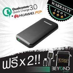 ชาร์จเร็ว 4 เท่า พาวเวอร์แบงค์ Tronsmart 20000 Mah Quick Charge 3 Huawei Fcp Type C Powerbank แบตเตอรีสำรอง ชาร์จไวด้วยระบบ Fast Charge Qualcomn Qc3 2 พาวเวอร์แบงค์ พอร์ต Type C In Out ฟรี สายมูลค่า 200 1 เส้น ซองผ้ามูลค่า 250 1 ซอง กรุงเทพมหานคร