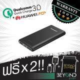 ราคา ชาร์จเร็ว 4 เท่า พาวเวอร์แบงค์ Tronsmart Presto 10000Mah Quick Charge 3 Huawei Fcp Slim Powerbank แบตเตอรีสำรอง ชาร์จไวด้วยระบบ Fast Charge Qualcomn Qc3 2 พาวเวอร์แบงค์ ฟรี สาย Quick Charge มูลค่า 200 1 เส้น ซองผ้ากันรอย มูลค่า 250 1 ซอง เป็นต้นฉบับ Tronsmart