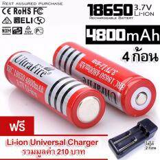 4 x UltraFire 18650 lithium battery 4800 mA Rechargeable Battery 4 ก้อน ถ่านชาร์จ ถ่านไฟฉาย แบตเตอรี่ไฟฉาย แบตเตอรี่ อเนกประสงค์ ขนาด 4800 mA รุ่น 18650-Red-B4-F2 สำหรับ ไฟฉาย, อุปกรณ์รักษาความปลอดภัย, Floodlight + แถม Li-ion Battery Universal Charger