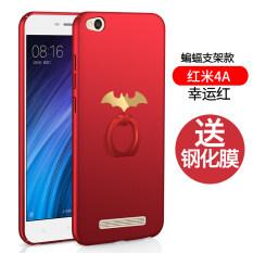 4A บุคลิกภาพซิลิโคนวางต้านทาน Xiaomi เปลือกโทรศัพท์เปลือก เป็นต้นฉบับ