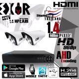 ขาย ซื้อ ออนไลน์ ชุดกล้องวงจรปิด 4Ch Ahd Kit Set 1 4 Mp ล้านพิกเซล New 2018 Model ทรงกระบอก Hd 960P เลนส์ 4Mm กล้อง 2 ตัว และ เครื่องบันทึกภาพ 4Ch Dvr Digital Video Recording Hd Full Hd ฟรีอะแดปเตอร์ ฟรีขายึดกล้อง