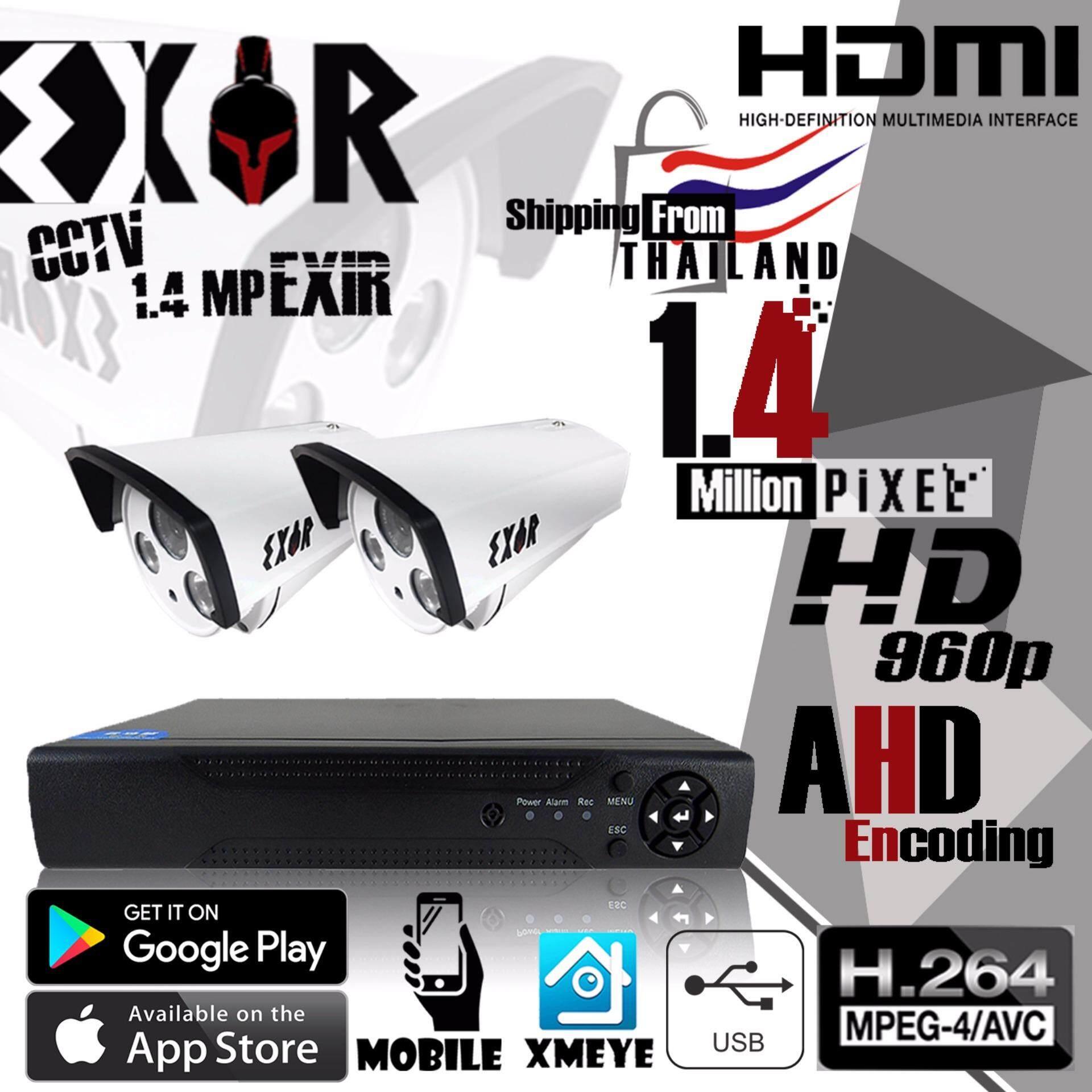 อยากถามคนที่ใช้ ชุดกล้องวงจรปิด 1.4 MP ล้านพิกเซล ทรงกระบอก HD 960P เลนส์ 4mm กล้อง 2 ตัว และ เครื่องบันทึกภาพ 4CH DVR Digital Video Recording HD/Full HD / Waterproof ฟรีอะแดปเตอร์ และขายึดกล้อง ที่ดีที่สุด