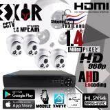 ขาย ซื้อ ชุดกล้องวงจรปิด 4Ch Ahd Kit Set 1 4 Mp ล้านพิกเซล New 2018 Model ทรงโดม Hd 960P เลนส์ 4Mm กล้อง 4 ตัว และ เครื่องบันทึกภาพ 4Ch Dvr Digital Video Recording Hd Full Hd ฟรีอะแดปเตอร์ ใน กรุงเทพมหานคร