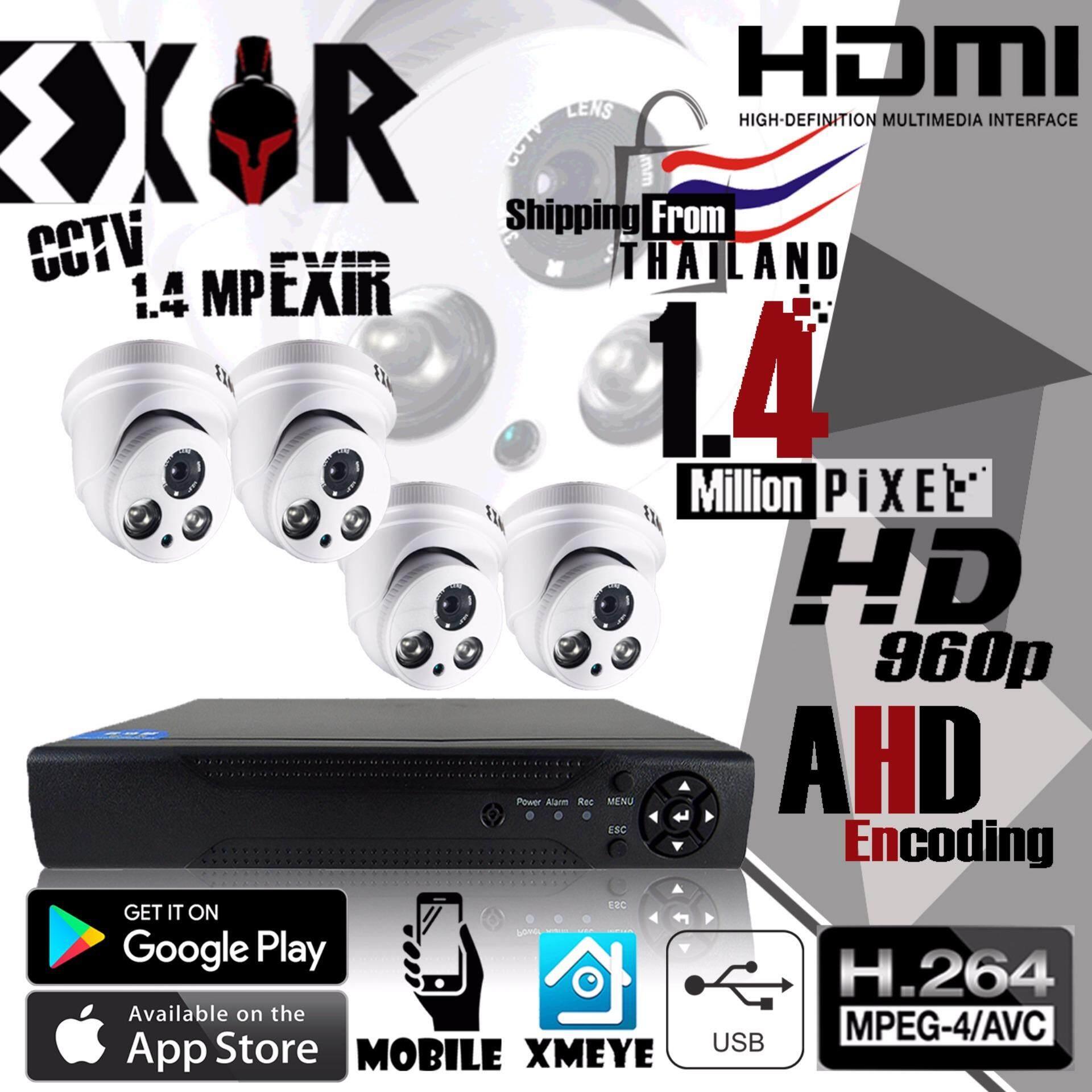 Sale ชุดกล้องวงจรปิด 1.4 MP ล้านพิกเซล ทรงโดม HD 960P เลนส์ 4mm กล้อง 4 ตัว และ เครื่องบันทึกภาพ 4CH DVR Digital Video Recording HD/Full HD ฟรีอะแดปเตอร์ ลดส่งท้ายปี