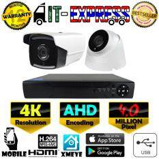 ซื้อ ชุดกล้องวงจรปิด 4Ch Ahd Kit Set 4 Mp ล้านพิกเซล กล้อง 2 ตัว ทรงกระบอก และ โดม 4K Uhd Ultra Hd Exir Infrared เครื่องบันทึก 4K Uhd Ultra Hd 4Ch เลนส์ 4Mm ฟรีอะแดปเตอร์ ฟรีวงเล็บกล้อง ใหม่