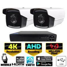 ชุดกล้องวงจรปิด 4CH AHD Kit Set 4.0 MP ล้านพิกเซล กล้อง  2 ตัว ทรงกระบอก 4K / UHD / Ultra HD  Exir Infrared เครื่องบันทึก 4K / UHD / Ultra HD 4CH เลนส์  4mm  ฟรีอะแดปเตอร์  ฟรีขายึดกล้อง
