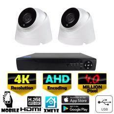 ชุดกล้องวงจรปิด 4CH AHD Kit Set 4.0 MP ล้านพิกเซล กล้อง  2 ตัว โดม 4K / UHD / Ultra HD  Exir Infrared เครื่องบันทึก 4K / UHD / Ultra HD 4CH เลนส์  4mm  ฟรีอะแดปเตอร์