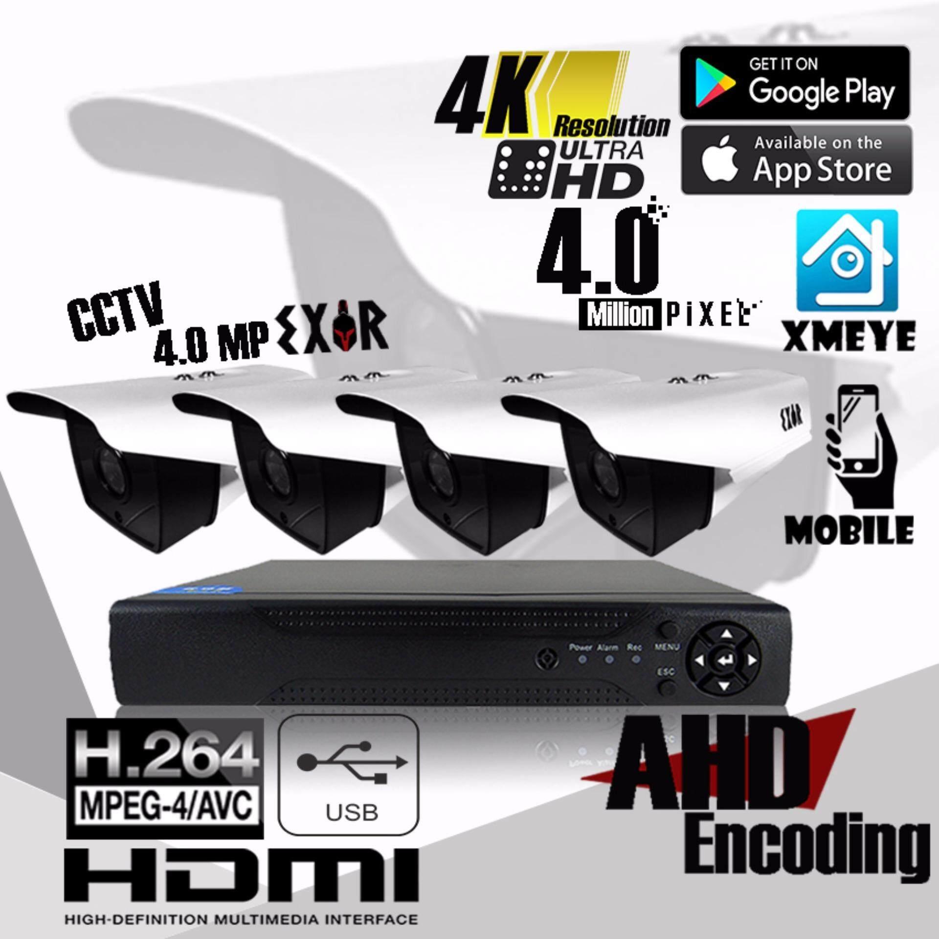 Review ชุดกล้องวงจรปิด (OEM) EXIR Ultra HD AHD CCTV Kit Set 4.0 MP. กล้อง 4 ตัว ทรงกระบอก(OEM) 4K Ultra HD / เลนส์ 4mm / Infra-red / Day & Night / Water proof และ เครื่องบันทึก DVR 4K Ultra HD 4CH + ฟรีอะแดปเตอร์ ฟรีขายึดกล้อง ลดล้างสต๊อก