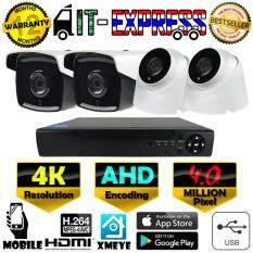 ชุดกล้องวงจรปิด 4CH AHD Kit Set 4.0 MP ล้านพิกเซล กล้อง  4 ตัว ทรงกระบอก และ โดม 4K / UHD / Ultra HD  Exir Infrared เครื่องบันทึก 4K / UHD / Ultra HD 4CH เลนส์  4mm  ฟรีอะแดปเตอร์  ฟรีขายึดกล้อง