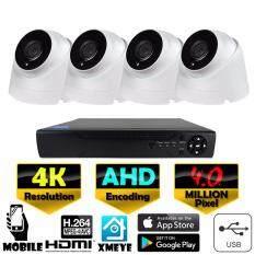 ขาย ซื้อ ชุดกล้องวงจรปิด 4Ch Ahd Kit Set 4 Mp ล้านพิกเซล กล้อง 4 ตัว โดม 4K Uhd Ultra Hd Exir Infrared เครื่องบันทึก 4K Uhd Ultra Hd 4Ch เลนส์ 4Mm ฟรีอะแดปเตอร์