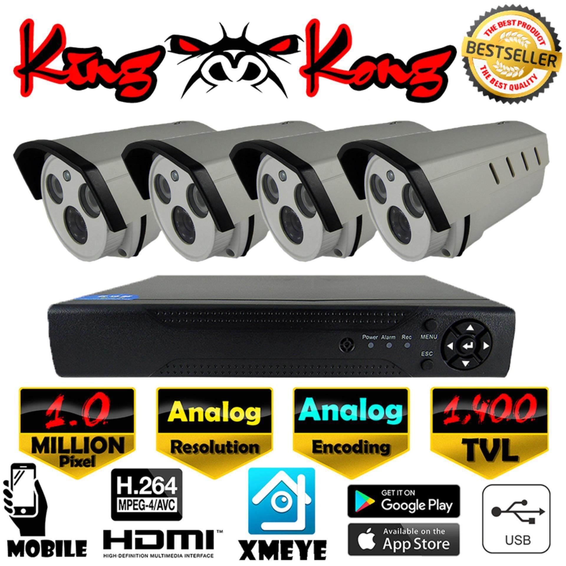 ขายดีที่สุด ชุดกล้องวงจรปิด 4CH CCTV กล้อง Analog 1400 TVL 1.0 MP ทรงกระบอก กล้อง 4ตัว เลนส์ 4mm / IR-Cut / Night Vision / Day&Night / Water Proof พร้อมเครื่องบันทึก 4CH Analog 960H DVR Digital Video Recording ฟรีอะแดปเตอร์ และขายึดกล้อง ต้องแนะนำ