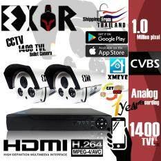 ชุดกล้องวงจรปิด 4CH Analog Kit Set / กล้องAnalog 1400 TVL 1.0 MP ล้านพิกเซล เลนซ์ 4mm New 2018 Model ทรงกระบอก 2 ตัว และเครื่องบันทึก 4CH Analog 960H DVR Digital Video Recording  ฟรีอะแดปเตอร์  ฟรีขายึดกล้อง