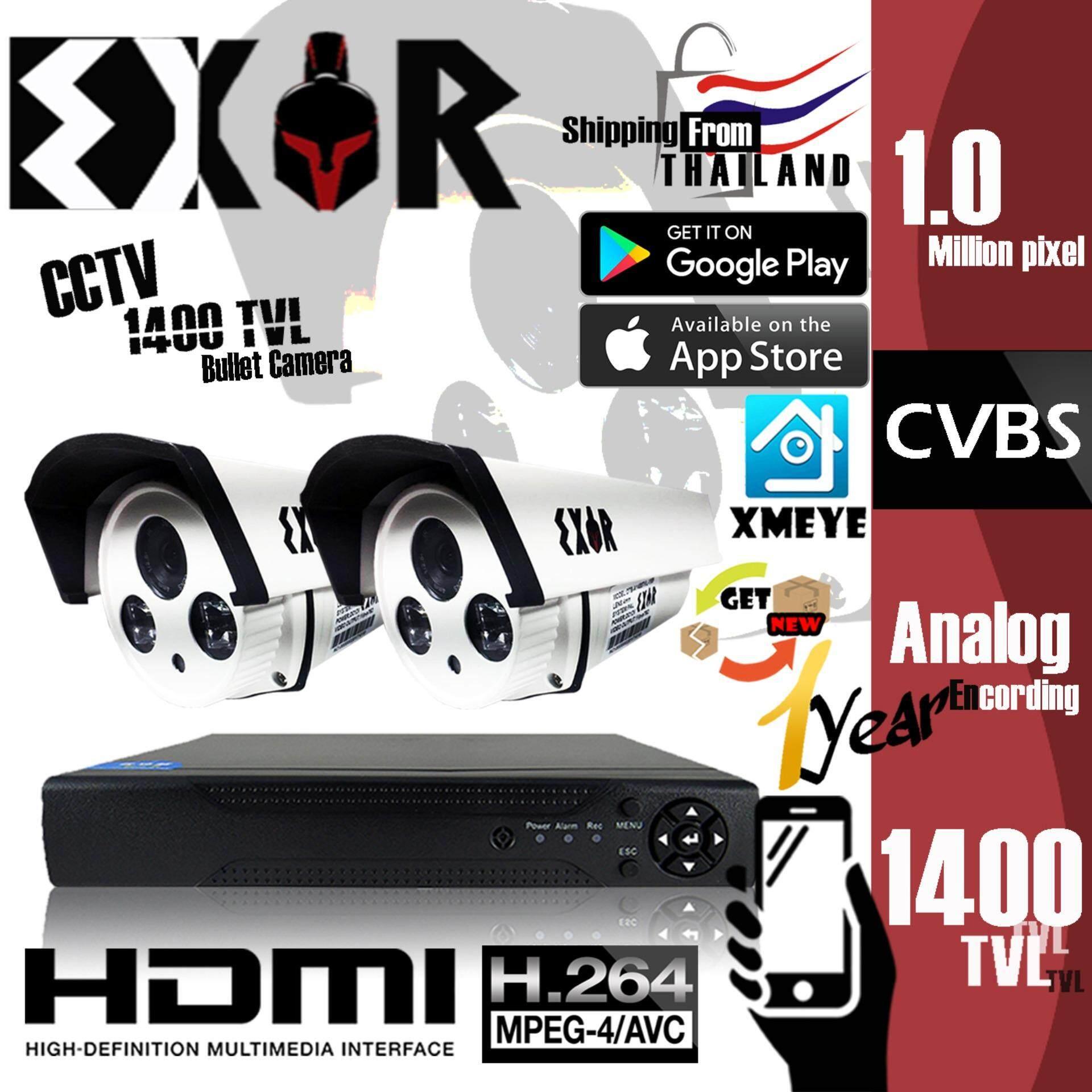 มาใหม่ ชุดกล้องวงจรปิด 4CH CCTV กล้อง Analog 1400 TVL 1.0 MP ทรงกระบอก กล้อง 2ตัว เลนส์ 4mm / IR-Cut / Night Vision / Day&Night / Water Proof พร้อมเครื่องบันทึก 4CH Analog 960H DVR Digital Video Recording ฟรีอะแดปเตอร์ และขายึดกล้อง ทนแดด ทนฝน