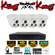 ชุดกล้องวงจรปิดกล้อง 4CH CCTV กล้อง 4ตัว โดม 1.3MP HD  และอนาล็อก เครื่องบันทึก 4ช่อง 1080N  DVR, NVR, AHD, TVI, CVI, Analog ฟรีอะแด๊ปเตอร์