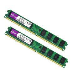 4gb (2pcsx2gb) Ddr2 2gb Ram 800mhz Pc2-6400u Desktop Memory - Intl.