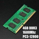 ส่วนลด 4 กิกะไบต์ Ddr3 1600 Pc3 12800 คอมพิวเตอร์แล็ปท็อปที่ไม่ใช่ Ecc Dimm หน่วยความจำแรม 204 พิน Unbranded Generic ใน จีน