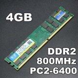 ซื้อ 4 กิกะไบต์ 1X4 กิกะไบต์ Ddr2 800 เมกะเฮิร์ตซ์ Pc2 6400 Dimm 240Pin สำหรับ Amd Cpu Ram ออนไลน์