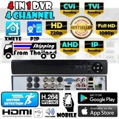 ซื้อ 4In1 Hd 4Ch Dvr เครื่องบันทึกภาพ สำหรับ กล้องวงจรปิด Ahd Tvi Cvi Ip Kit Set Digital Video Recorder ฟรีอะแดปเตอร์ ใหม่