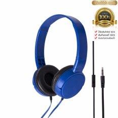 4sshop หูฟังเเบบครอบหู ไฮไฟพร้อมไมโครโฟน Extra Bass รุ่น J-08.